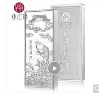 臻匯銀 魚躍龍門銀條 500g
