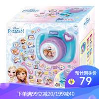迪士尼 冰雪奇緣2 3D貼紙機 DS-2130