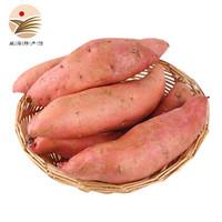 山地煙薯25號 糖心蜜薯烤薯紅薯5斤裝