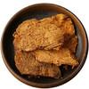 漢馨堂 內蒙古牛肉干 特產肉制品500g