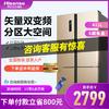 海信422L四開門十字對開門風冷無霜家用節能超薄智能變頻嵌入冰箱