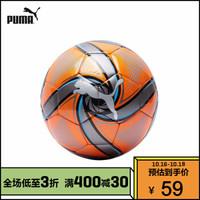 PUMA彪馬官方 足球 FUTURE Flare 083041 紅色-藍色-黑色 01 4