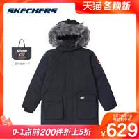 Skechers斯凱奇工裝男冬季可拆卸毛領連帽保暖長款羽絨服L419M062