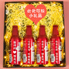 百威啤酒可樂定制易拉罐結婚紀念生日禮物送老公男女朋友抖音同款