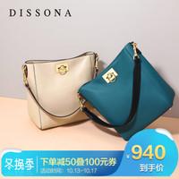 迪桑娜(DISSONA)歐美時尚女士單肩包牛皮手提水桶包 81830165027300 杏色