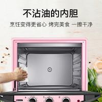 海氏家用電烤箱烘焙多功能全自動立式B30小烤箱小型蛋糕官網