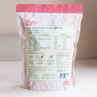 馬來西亞進口麥積氏即食果干燕麥片水果堅果450g早餐沖飲食品