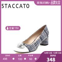 STACCATO/思加圖2019專柜同款淺口綿羊皮革女皮鞋9Y211AQ9 淺藍 38