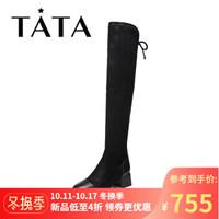Tata/他她2019冬專柜同款拼接休閑瘦瘦靴過膝粗跟女長靴CXF07DC9 黑色 34