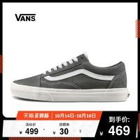 Vans范斯 經典系列 Old Skool板鞋運動鞋 低幫官方正品