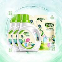 16日10點、88VIP : Springbuds 子初 嬰兒草本洗衣液1L*3+500ML*2 *2件 +湊單品