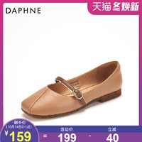 Daphne/達芙妮2019秋復古方頭瑪麗珍鞋優雅淺口平底奶奶鞋