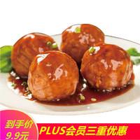 八瑞祥大四喜丸子240g/袋(4個裝)紅燒獅子頭方便速食