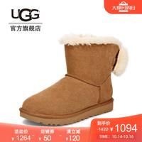 UGG 雪地靴 1109854-3 CHE | 栗色