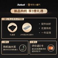 iRobot 智能擦地拖地機器人 家用全自動掃地機器人伴侶 Braava M6