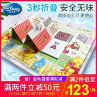 迪士尼(Disney) XPE爬行墊折疊雙面嬰兒寶寶加厚 維尼+米奇量高197*177*1cm *2件