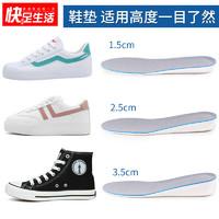 增高鞋墊 男士女式1.5cm-3.5cm厘米全墊軟舒適運動隱形內增高鞋墊