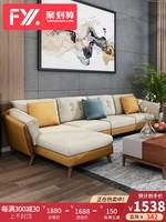 北歐全實木沙發小戶型布藝沙發現代簡約轉角沙發客廳家具組合套裝