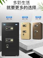 虎牌新品指紋保險柜家用80cm1米 辦公室大型單雙門智能防盜保險箱1.2m保管柜入墻入柜升級款