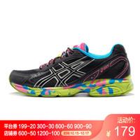 ASICS亞瑟士跑步鞋緩沖網面運動鞋女款MAVERICK 2 T25XQ-9090 黑色/黑色 37