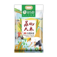 88VIP:淘鄉甜 潤穗牌蘇北大米 5KG *4件
