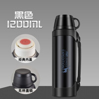 Fuguang 富光  FZ186062-1200 304不銹鋼保溫壺