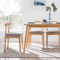 CHEERS 芝華仕 PT008 北歐簡約餐桌椅組合 一桌四椅