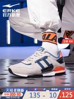 鴻星爾克男鞋2019秋季新款休閑運動鞋保暖加厚百搭潮復古跑步鞋子