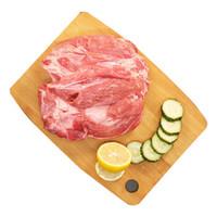 再降價 : HONDO BEEF 恒都 澳洲去骨羊后腿肉 1000g *2件