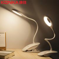 康佳 KONKA USB充電護眼LED夾子臺燈 學生臥室宿舍燈 工作兒童床頭夾子燈學習書桌閱讀小臺燈