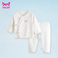 貓人嬰兒衣服新生兒套裝0-3-6個月寶寶和尚服套裝 *3件