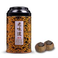 廣斟 茶葉小青柑普洱茶橘普茶150g罐裝