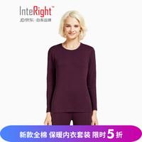 INTERIGHT秋衣秋褲女士純棉圓領薄款基礎保暖內衣套裝 打底棉毛衫 紫紅 XL
