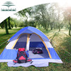 EUSEBIO帳篷戶外3-4人露營防風防雨裝備雙層家庭野外登山帳篷套裝