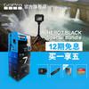 HERO7 Black套裝高清4k運動相機防抖防水vlog大廣角攝像機