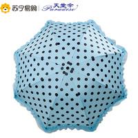 天堂傘UPF50+黑膠圓點拼雙層蕾絲花邊三折晴雨傘