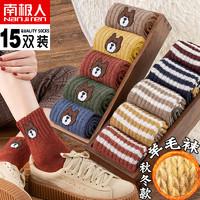 襪子女士月子加厚加絨保暖毛線秋冬季長筒棉襪中筒日系可愛ins潮