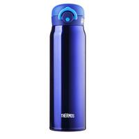 8點開始 : THERMOS 膳魔師 JNR-600-R-B 不銹鋼保溫杯 600ml 深藍色 *2件