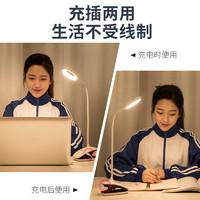 美的(Midea)臺燈護眼小夜燈書桌夾子燈光源值1-5W 創意臺燈自然光(3300-5000K)