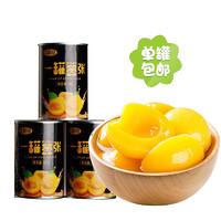 黃桃罐頭425g/罐 新鮮水果罐頭水果果撈