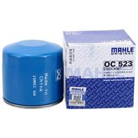 馬勒/MAHLE 機油濾清器 機濾 機油濾芯 機油格 OC523 適配現代車系