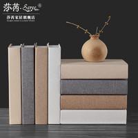 中式麻布封面純色仿真書假書客廳書房餐廳裝飾書柜攝影簡約道具書