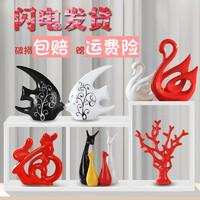 創意家居禮品裝飾房間的小飾品客廳酒柜辦公室擺設陶瓷工藝品擺件