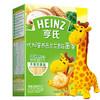 亨氏Heinz 寶寶面條 優加營養西蘭花香菇面條336g/盒 輔食添加初期以上適用 寶寶輔食