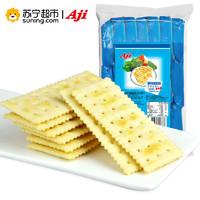 AJI減鹽蘇打餅干472.5g 咸味蘇打餅干 辦公室早餐 代餐小吃品 休閑零食 *2件