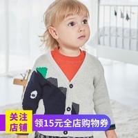 A類純棉寶寶毛衣春秋款男女童毛衣1-3-6歲中小童針織衫開衫薄外套