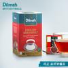 Dilmah 迪爾瑪 SR英式紅茶包 25片