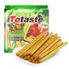 Totaste土斯7種混合蔬菜味餅干棒128g 辦公休閑咸味手指餅干零食品 *3件