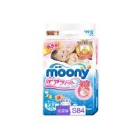 尤妮佳 MOONY 小號嬰兒紙尿褲尿不濕S號S84片(4kg-8kg) 日本原裝進口