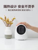 迷你桌面暖風機速熱小型功率宿舍電取暖器暖扇家用靜音節能小太陽
